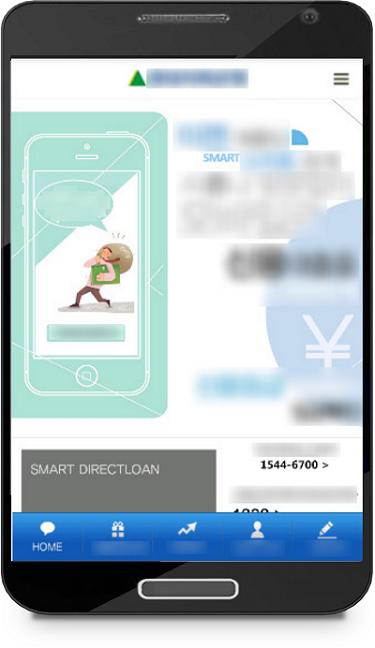 Figure 1. Malware UI spoofing a legitimate bank app