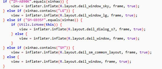 Figure 3. Handset-specific layouts