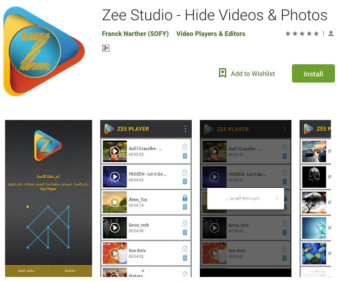 Application Page at Google Play