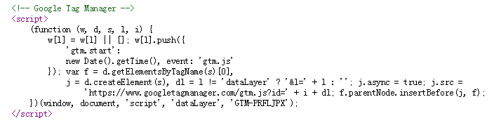 Figure 3. The GTM script, which the apps access to activate the mining script
