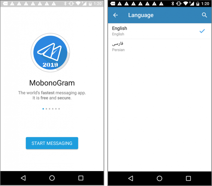 Figure 1. The MobonoGram 2019 app's UI has a similar look and feel to the official Telegram