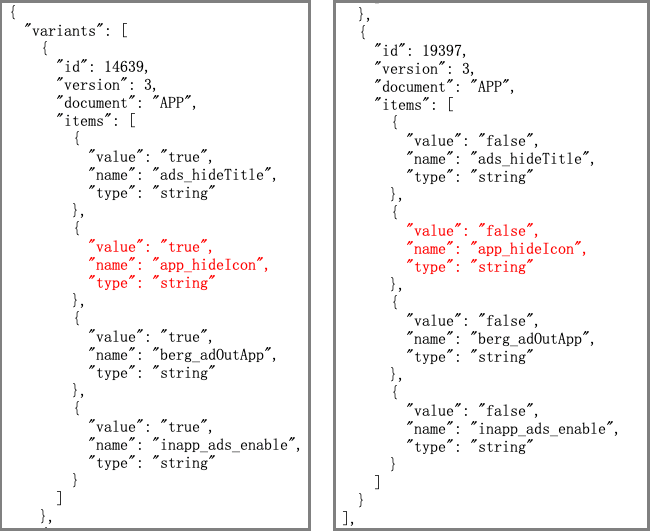 Figure 3. Partial extracts of configuration files downloaded from remote server containing multiple name-value pairs, showing true (left) and false (right) for icon hiding and other advertisement related configurations